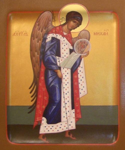 Икона архангела Михаила: www.divinum.ru/ikona-arhangel-mihail.htm