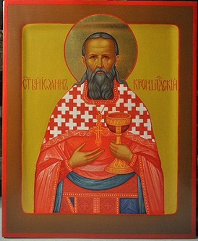 Икона св. праведного Иоанна Кронштадтского.