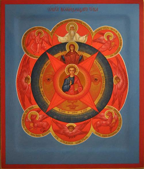 Икона Всевидящее око